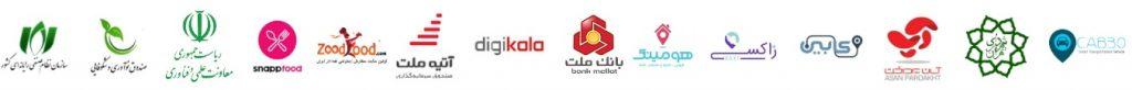 لوگوی شرکت های همکار